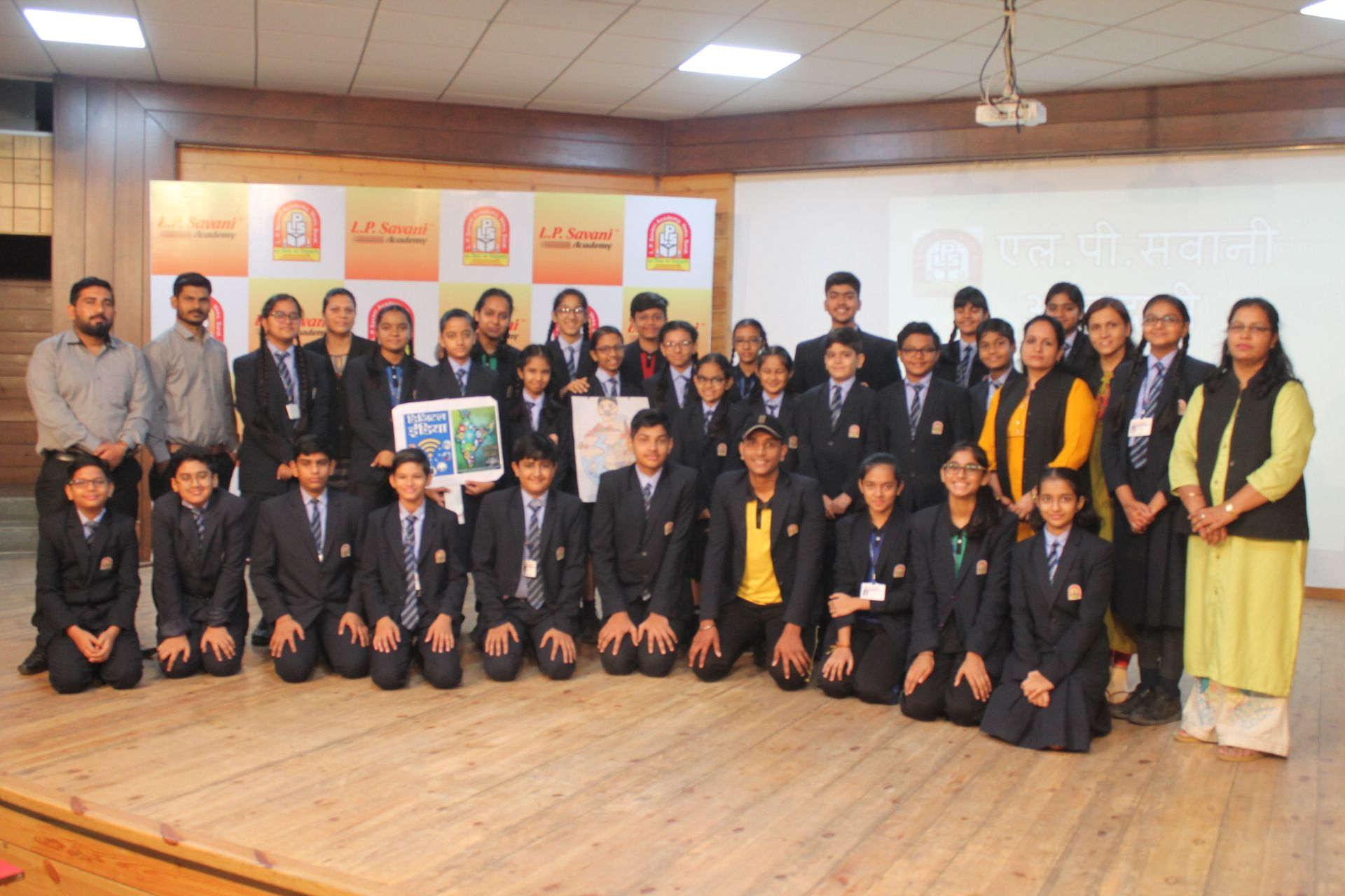 Hindi Elocution Competition